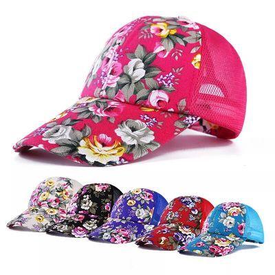 夏天女士遮阳帽透气网眼棒球帽潮春秋户外防晒太阳帽韩版鸭舌帽子