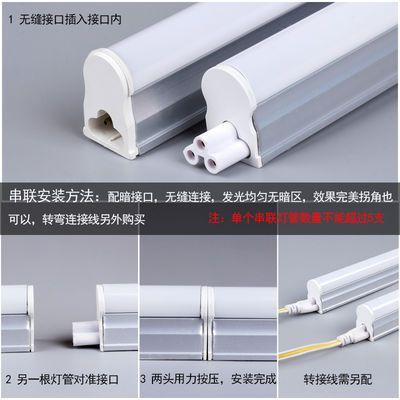 l灯管T5T8一体化长条日光灯1.2米超亮L节能棒管全套1米光管