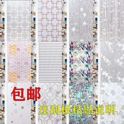 玻璃贴纸透光不透明防水磨砂窗贴纸浴室厕所防窥装饰遮光窗户贴膜