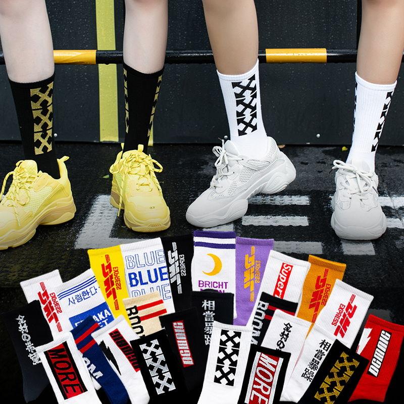 靴下宿批发潮袜男长筒女韩版中筒学生秋季ins运动潮流街头篮球袜