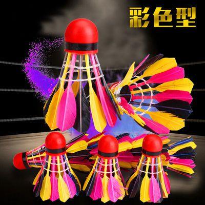 彩色羽毛球家庭用球球馆羽毛球训练羽毛球比赛羽毛球高速11只装