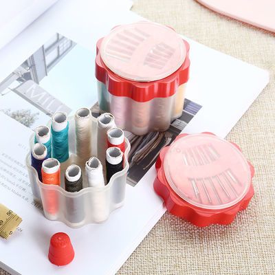 迷你针线盒小号便携式套装缝纫线家用手工针线可爱针线包缝纫工具