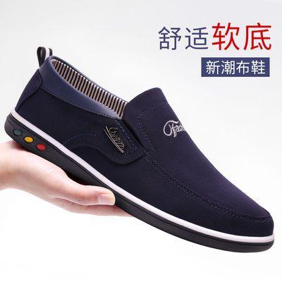 【透气防臭】男鞋老北京布鞋男春季透气单鞋中老年男士休闲鞋子男