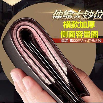 真牛皮钱包男士钱包头层牛皮短款钱包长款钱包零钱包加厚带拉链包
