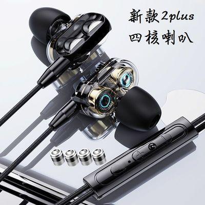一加六6耳塞1+5t五oneplus6原装入耳式正品金属银耳2手机耳机耳线