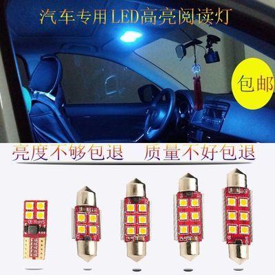 汽车12V 24V大货车T10双尖LED阅读灯 后备箱灯泡改装室内灯内饰灯