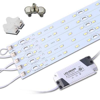 欧得凯led改造灯条吸顶灯改造灯板长方形灯管改装长方形光源贴片