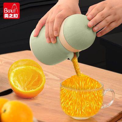 橙汁榨汁机手动压橙子器简易迷你炸果汁杯小型家用水果柠檬榨汁器
