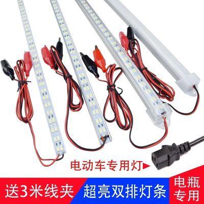 LED硬灯条12v48v60v伏电动三轮车电瓶灯带夜市灯管地摊灯超亮照明