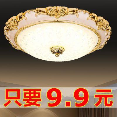 欧式LED吸顶灯主卧室灯温馨浪漫圆形美式客厅灯餐厅书房阳台灯具