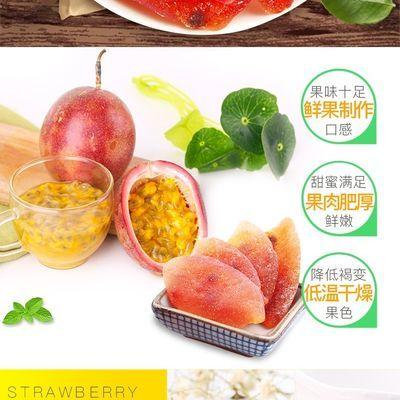 精选百香果干100g500g袋装水果干休闲零食组合蜜饯果脯一箱批发