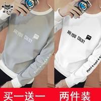 【两件装】春秋季男士韩版长袖T恤卫衣男生圆领上衣男装t恤打底衫