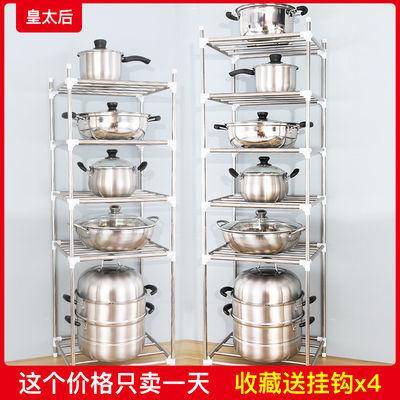 【正品】厨房放锅架多层加高厨房置物架收纳架不锈钢锅架洗脸盆架