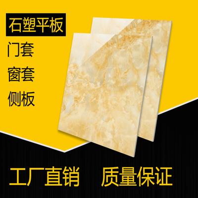 石塑仿大理石平板线条电梯门套侧板30cm瓷砖腰线背景墙面装饰板材