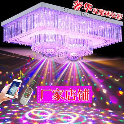 长方形LED水晶灯音乐客厅灯餐厅灯卧室灯双魔球mp3蓝牙音乐吸顶灯