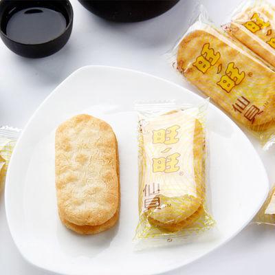 旺旺仙贝雪饼520g零食大礼包米饼点心膨化办公室休闲食品送女友