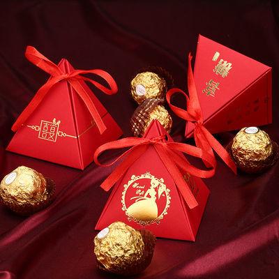 婚礼喜糖盒三角糖果包装盒喜糖袋创意伴手回礼纸盒结婚庆用品批发