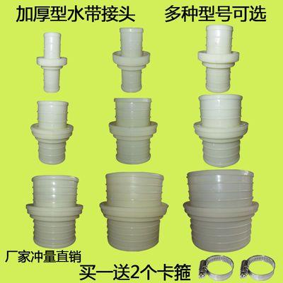 水带塑料接头农用接头水带活接口水管软管接扣1寸2寸3寸4寸6寸8寸的宝贝主图