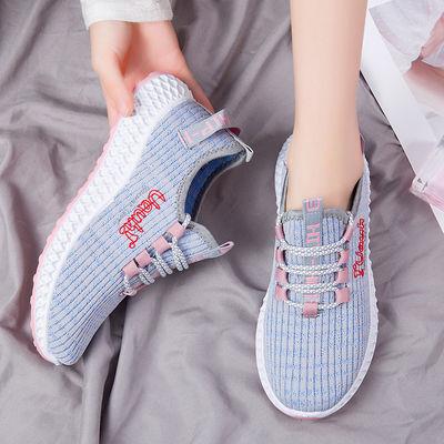春秋季新款女鞋休闲鞋女运动鞋女跑步鞋网面鞋女网鞋时尚百搭轻便