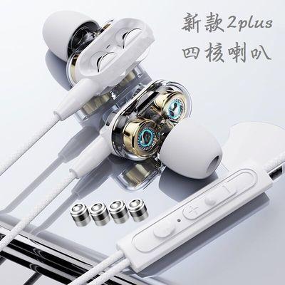 耳机oppo通用K5歌a9x a7n女生a11x半入耳式K3原装正品A83手机耳线