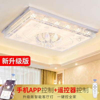 新款长方形客厅灯led水晶灯简约现代大气吸顶灯卧室灯套餐灯具