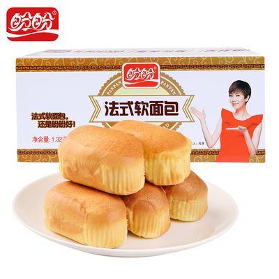 【奶香2.6斤/箱】盼盼奶香软面包早餐食品零食糕点休闲小面包整箱