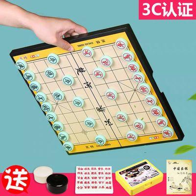 7791/磁性中国象棋棋盘子套装磁石折叠儿童学生成人游戏五子棋实木象棋