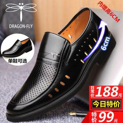 【真皮3折特价】牛皮蜻蜓牌男士皮鞋商务内增高休闲皮鞋男皮凉鞋