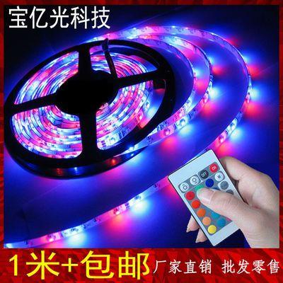 12V超高亮 LED灯带贴片RGB七彩软灯条滴胶防水跑马光线碰碰车玩具