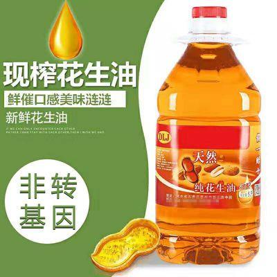 新榨纯天然花生油农家自榨物理压榨非转基因食用油5斤桶装植物油