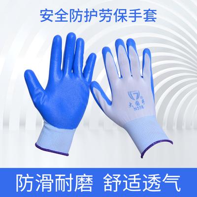 【正品10-40双】橡胶工地胶手套加厚胶皮工作劳保手套批发耐磨