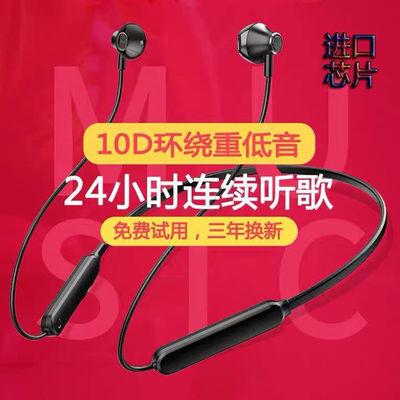 双耳苹果双耳一对不入耳式蓝牙耳机入耳式机双耳无线单耳安卓通用