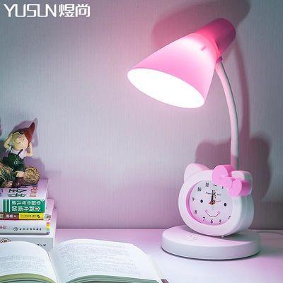 led台灯书桌床头卡通可爱小学生学习阅读看书儿童女孩粉色护眼灯