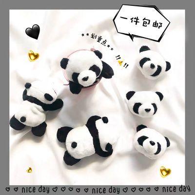 日韩卡通可爱小熊猫发圈发箍ins熊猫胸针全身趴趴公仔包包配饰女