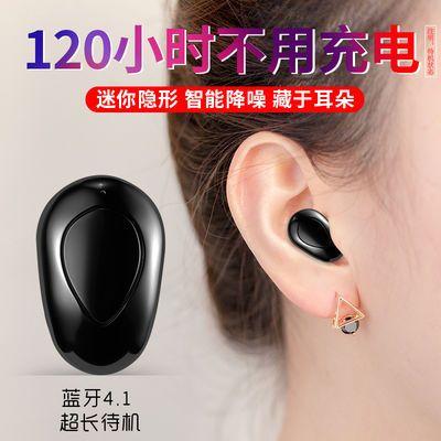 头戴式男生潮双耳挂脖式蓝牙耳机头戴式二次元荣耀双耳一对单耳女
