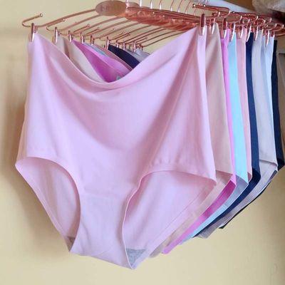 【2/4条装】冰丝一片式超高腰无痕内裤女 收腹美体塑身三角裤