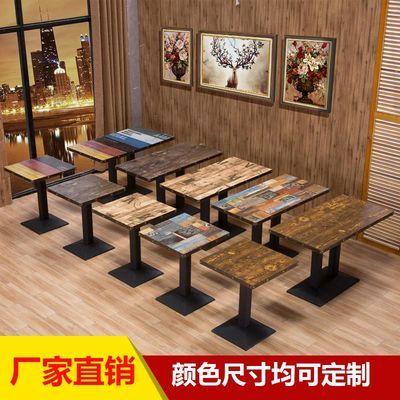 定制饭店餐厅长方形面馆桌子甜品店小吃店奶茶餐饮店快餐桌椅组合