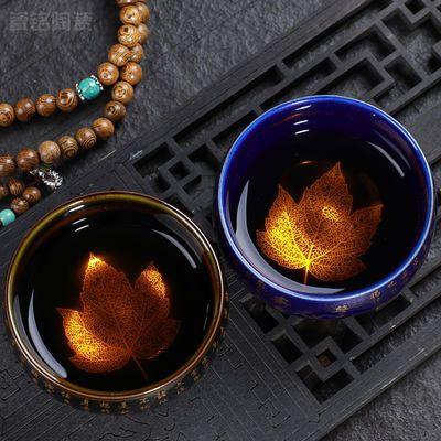 心经木叶盏茶具套装建盏茶杯陶瓷茶盏茶碗主人杯单杯窑变紫砂茶杯