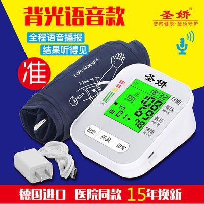 电子血压计充电家用正品测量仪医用血压仪器语音智能上臂式高精准