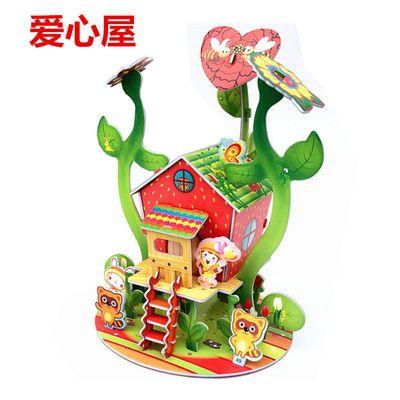 超大款【卧室客厅厨房浴室】3d立体拼图儿童纸质玩具创意益智手工