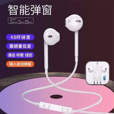 苹果7耳机线蓝牙iPhone7plus/8plus耳机入耳式耳塞x/xr通话线控歌