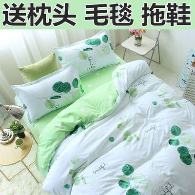 皇媛家纺 芦荟棉四件套床上用品被套床单简约仿棉学生宿舍三件套4