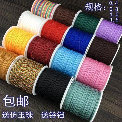 红绳编织绳编织线72号玉线手工手绳子手链项链脚链DIY材料中国结