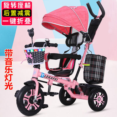 儿童手推三轮车轻便脚踏车1-3-6岁大号单车自行车男女宝宝手推车