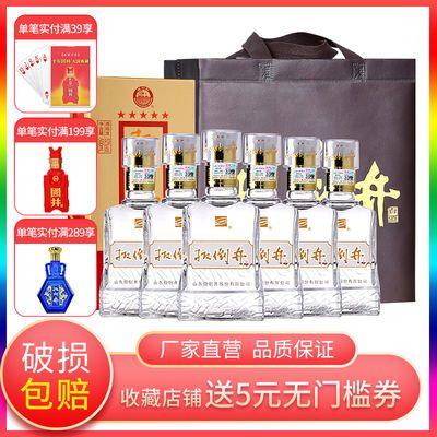【中秋禮盒】白酒 52度扳倒井500ml_2瓶/6瓶裝 送禮品袋 高度濃香