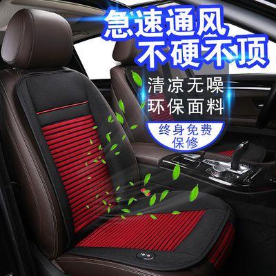 汽车吹风坐垫 冷风夏季座椅通风坐垫车载空调制冷坐垫12V24V座垫