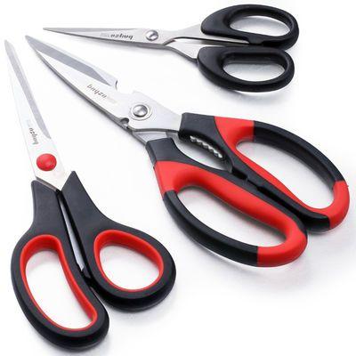 【专供款】拜格BAYCO 家庭厨房剪刀居家手工剪办公剪3件套 BD2851
