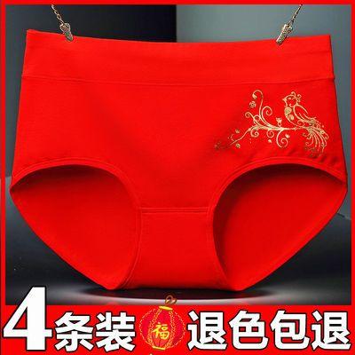 红色本命年内裤女纯棉成人中腰女士收腹短裤无痕女式三角裤头大码