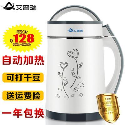 一年包换新机 免虑豆浆机全自动加热五谷豆浆米糊机果汁机榨汁机