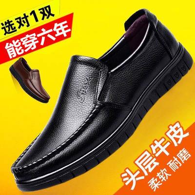头层牛皮全真皮镂空休闲皮鞋男中老年爸爸鞋男士皮鞋夏季洞洞鞋